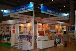 沖縄産業振興公社 様