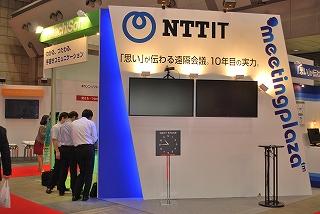 NTTアイティ株式会社 様